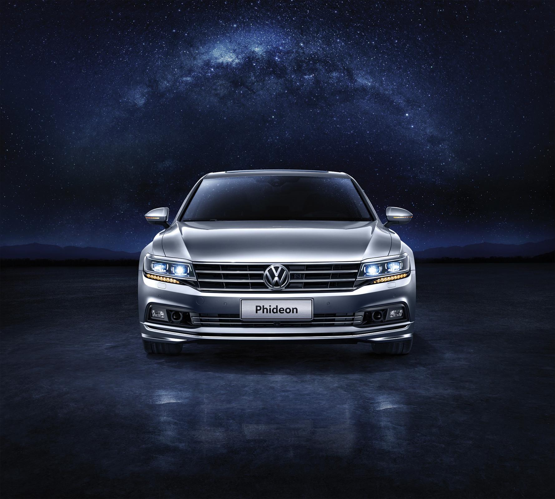 2016 Volkswagen Phideon