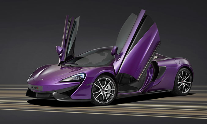 2015 McLaren MSO 570S Front Angle