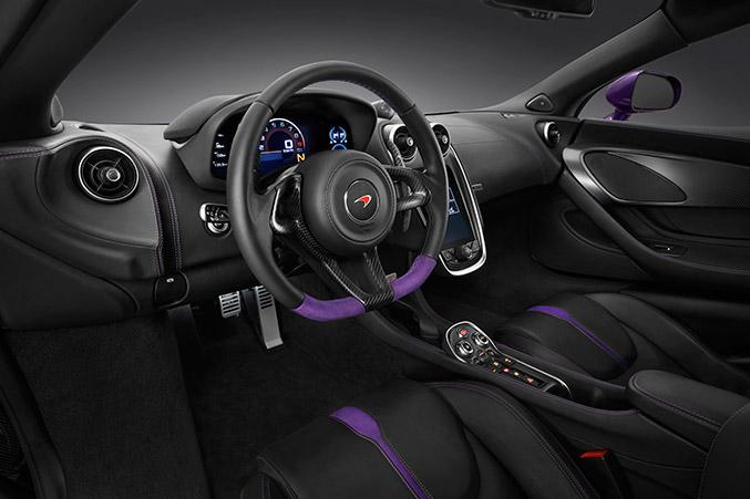 2015 McLaren MSO 570S Interior