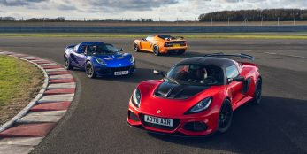 thumbnail Saving the best 'til last: The Lotus Elise and Exige Final Edition cars
