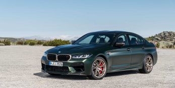 thumbnail The new BMW M5 CS: The most powerful BMW M car ever