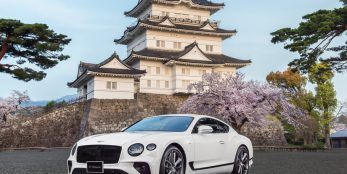 thumbnail Exclusively for Japan: The Continental GT V8 Equinox Edition