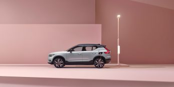 thumbnail Volvo Cars sets new industry benchmark; only car maker with entire line-up achieving IIHS Top Safety Pick Plus