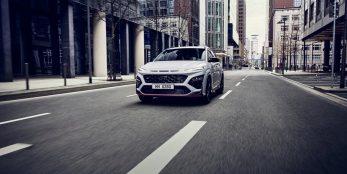 thumbnail A true 'hot SUV': Hyundai Motor reveals all-new KONA N