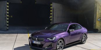 thumbnail The all-new BMW 2 Series Coupé