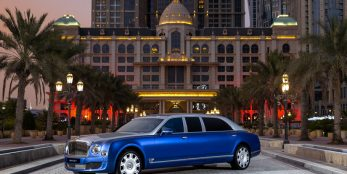 thumbnail Mulsanne Grand Limousine by Mulliner – A chance to own the ultimate luxury four-door
